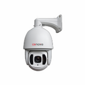 Speeddome (PTZ) Kamera