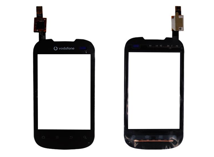 Vodafone Smart 2 Alcatel V860 Dokunmatik Ön Cam Siyah