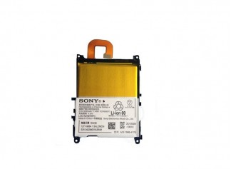 Sony Xperia Z1 L39h Batarya Pil