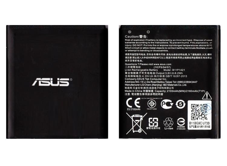 Asus Zenfone C ZC451CG z007 Batarya Pil