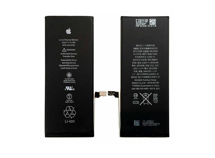Apple 616-0802 Batarya Pil