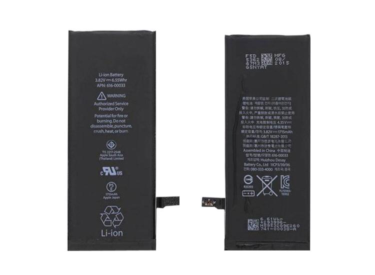 Apple iPhone 6s Batarya Pil