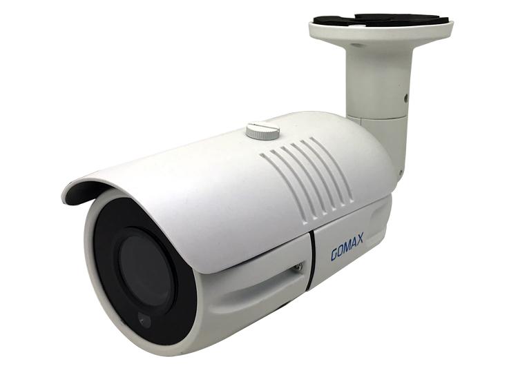 Gomax 2 Megapiksel AHD Bullet Güvenlik Kamerası