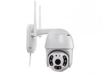 Gigoo PTZ Dış Mekan IP Kamera