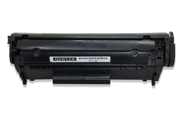 HP 1022N Lazer Yazıcı Muadil Toneri